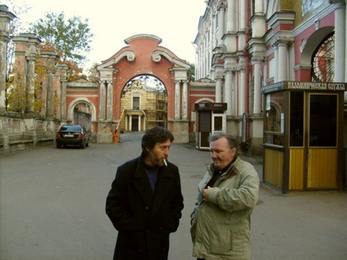 Photo. Azat Galimov and Vladimir Chudnov.