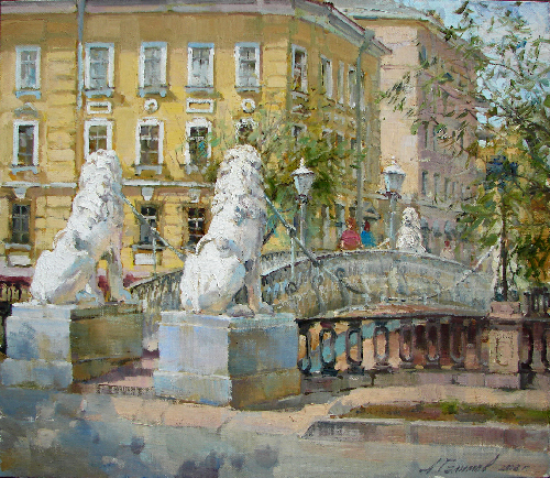Painting Azat Galimov.Lion Bridge